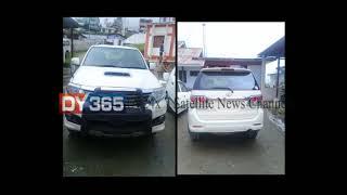Dispur police caught car thief gang || Toyota Fortuner || Tawang  || Assam