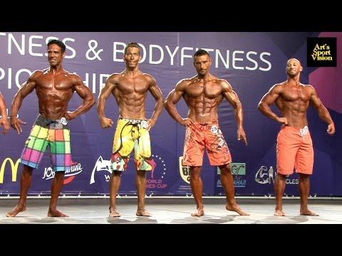 2013 World IFBB Men's PHYSIQUE - FULL