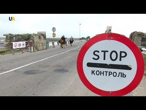 Украинские пограничники развенчали фейк о наплыве туристов в оккупированный Крым