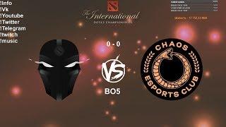[RU] The Final Tribe VS Chaos - The International 2019: Europe Qualifier Playoff Final BO5