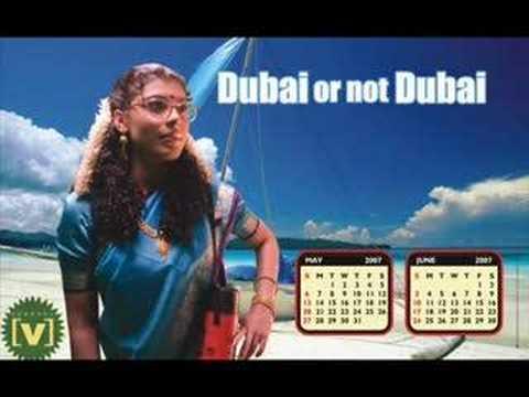 Beauty on Duty - Lola Kutty