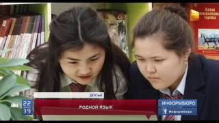 В Казахстане растет число желающих отдать детей в школы и детсады с казахским языком обучения