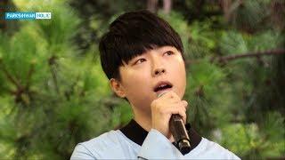 박시환 Sihwan Park パクシファン - 발걸음(180915)