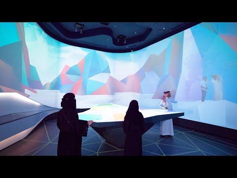Arabian Journeys - Interactive Exhitibion