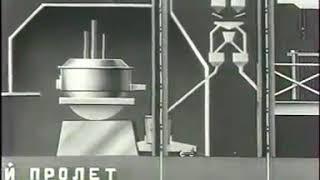 Устройство сталеплавильного цеха