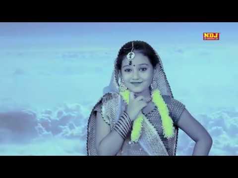 Bhang Ki Chutki   Latest Haryanvi Special Shiv Bhajan