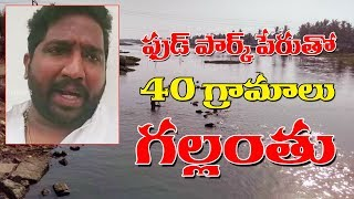 #jana sena soldier kalyan dileep will support to victims 40 గ్రామాలుండవ్.. ii bucket news ii