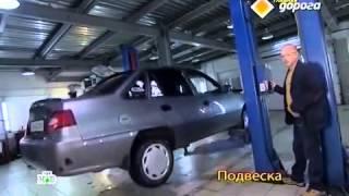 видео Дэу Нексия (Daewoo Nexia) в кредит