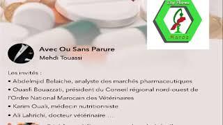 Exclusif: Les residus des medicaments du betail: Quel impact sur notre santé