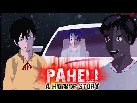 Paheli || Horror Story Animated thumbnail