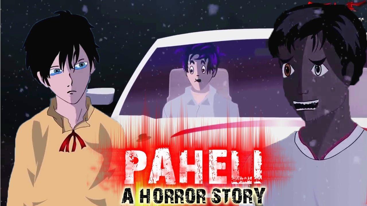 Paheli || Horror Story Animated