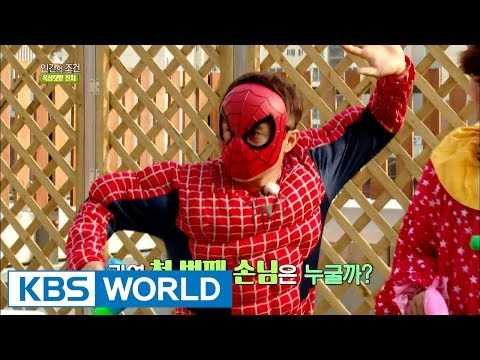 The Human Condition Season 2   인간의 조건 시즌 3: This is Where Dad Grows Vegetables (2015.08.05)
