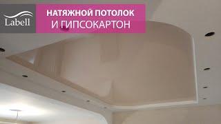 ✔ Натяжной потолок ГЛЯНЦЕВЫЙ в гипсокартонном коробе, фото - Labell (Лабель)