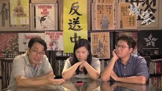麗晶事件 - 28/08/19 「解‧圍」2/2