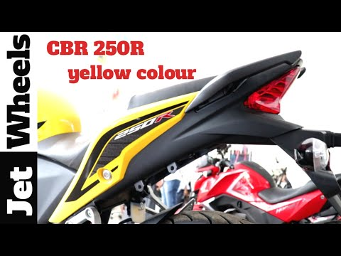 Honda CBR250R Pearl Yellow Walkaround - Specifications Features Price Mileage
