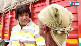 Babu Chhadeya | Indian Comedy Video | Malegaon Comedy -  Khandesh ki Comedy
