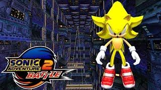 Sonic Adventure 2: Battle - Cosmic Wall (Super Sonic) [4K HD 60FPS]