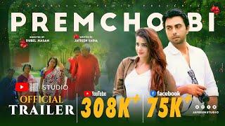 Premchobi Official Trailer   Apurba   Tanjin Tisha   Bangla New Eid Natok 2018   4K (UHD)