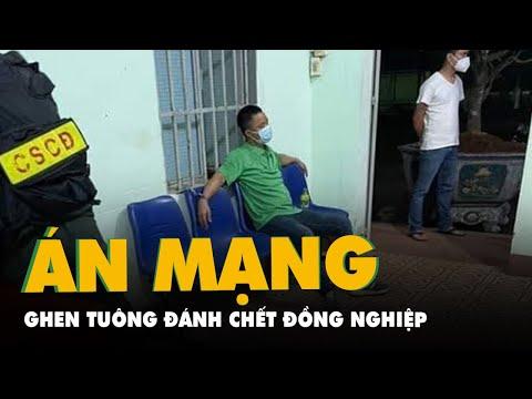 Án Mạng ở Đồng Nai: Chồng Ghen Tuông Dùng Xẻng đánh Chết Nam đồng Nghiệp Của Vợ