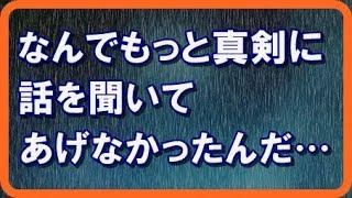 【感動する話泣ける話】台風とタクシー