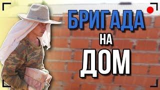 видео Год постройки дома по адресу в Москве