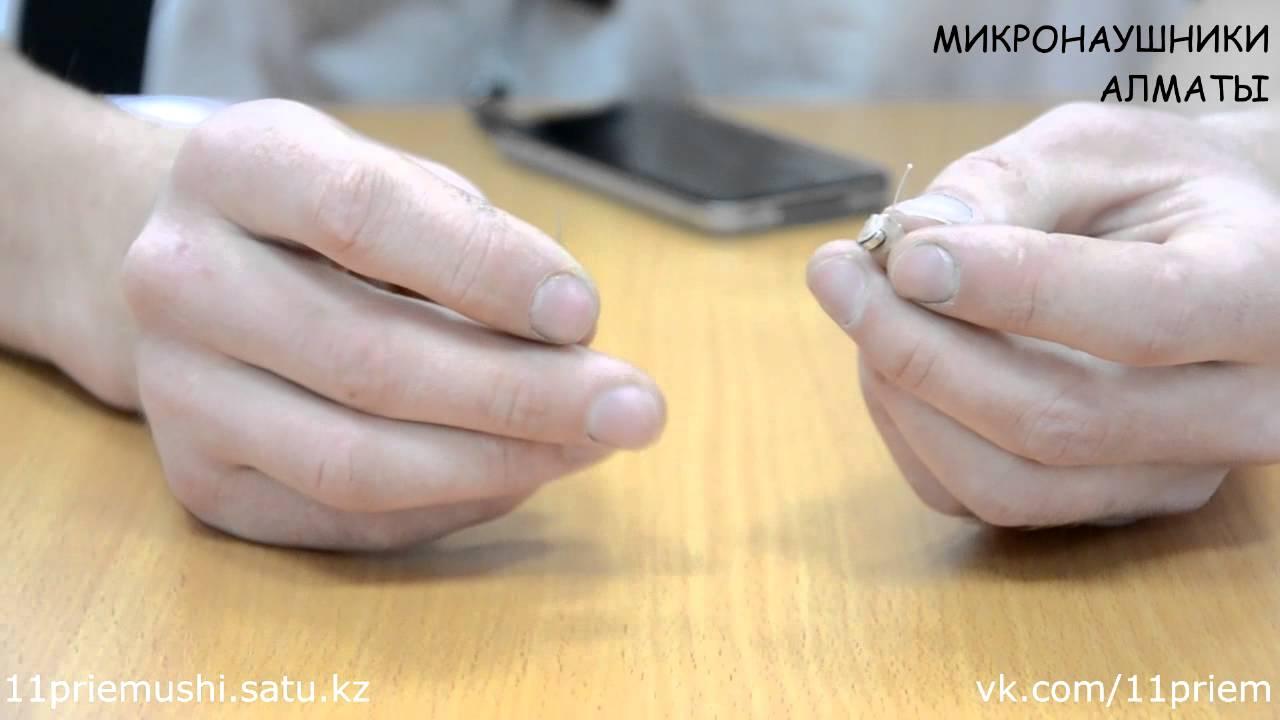инструкция по эксплуатации магнитного микронаушника