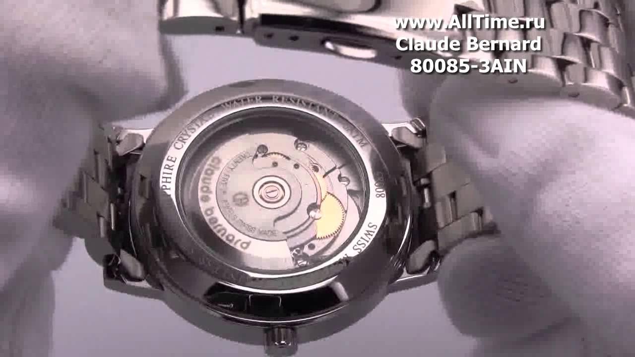 Мужские часы Claude Bernard 80085-3AIN Женские часы Casio SHE-3511L-7A