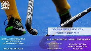 Goal for Glory - ALL INDIA RADIO | Men