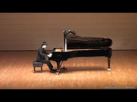 エコルマほっとライブ やっぱり、ベートーヴェン! 月光&熱情  ピアノ/津田裕也 より、シューベルト:即興曲 op.90–2
