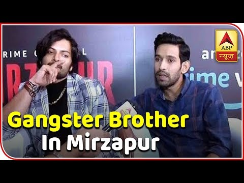 Ali Fazal, Vikrant Massey Speak On Thrill Of Playing Gangster brother in Mirzapur | ABP News