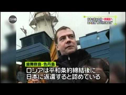 Вид на Южные Курилы из Японии Full HD