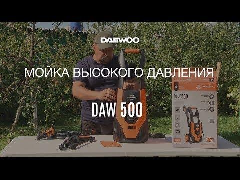 Daewoo DAW 500