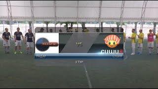 Amber Cup 2017 Радар Сушия 3 2 Полный