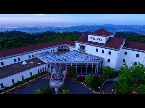 遥照山ホテル廃墟 - YouTube