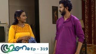 Bhramanam | Episode 319 - 07 May 2019 | Mazhavil Manorama