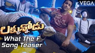 Luckunnodu Movie Songs | What The F Song Teaser | Latest Tollywood Trailers 2017