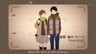 Honobono Log - OP - Karaoke FX