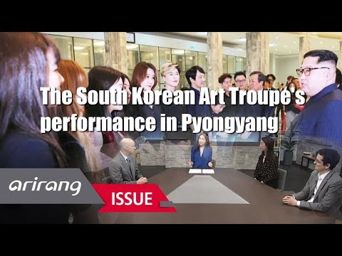"""[Foreign Correspondents] """"Spring is Coming"""", the South Korean art troupe's performance in Pyongyang"""