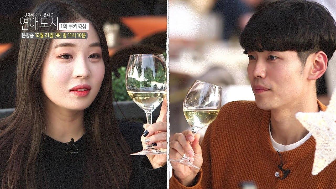 Korean dating site la