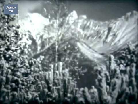 Путешествие по Саянам и югу Красноярского края, фильм, 1972 год, СССР