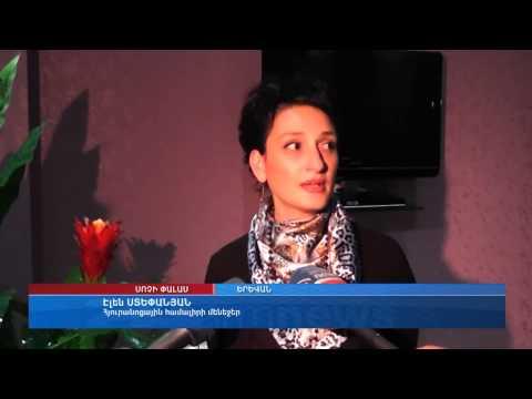 SOCHI PALACE EREVAN TV