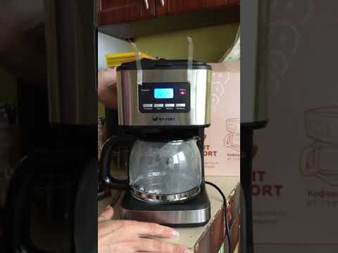Обзор Капельной кофеварки Kitfort KT-719