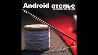 видео Android: как снять блокировку с загрузчика на LG Nexus 5?