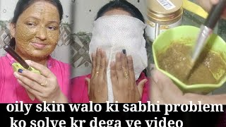 For Acne pimples oily skin best face pack with night routine step by step in hindi