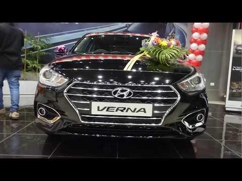 Hyundai Verna 2017 Launch Walk around Price Interiors