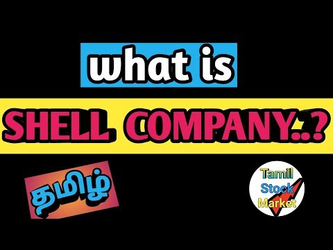 What is shell company?