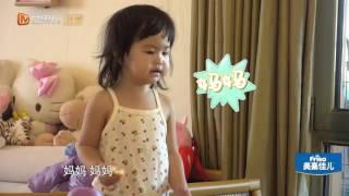 《妈妈是超人2》 未播花絮: 饺子开启缠人模式 调戏妈妈也是有一手   Super Mom S02 Recap【湖南卫视官方频道】