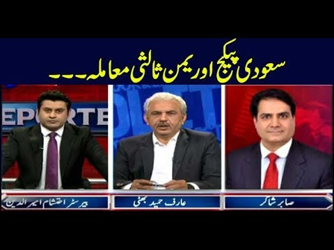 The Reporters | Barrister Ehtesham | ARYNews | 25 October 2018