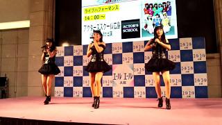 司会:重松朝香 出演:Black Diamond、セレナ with アクターズスクール...