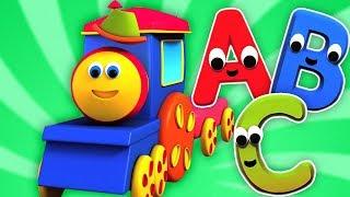 鮑勃列車| 字母探險中| 國的孩子和嬰兒 | Bob Train | Alphabet Adventure